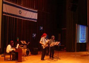 Концерт во время Недели Израиля в МГИМО