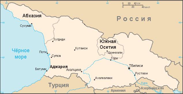Территория Грузии