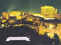 В мгимо греческий язык преподается на