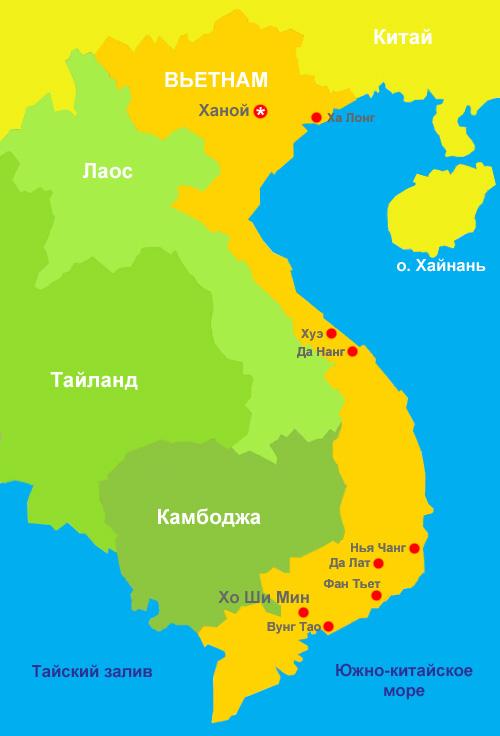 Территория Вьетнама