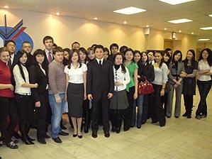 Клуб Казахстанских Студентов и Аспирантов МГИМО (У)