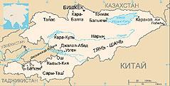 Территория Кыргызстана