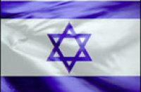 Неделя израиля в мгимо