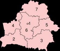 Карта административного деления Республики Беларусь