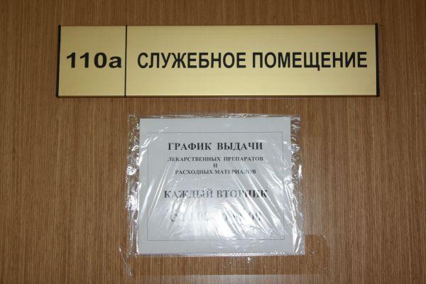 1-ая детская больница казани