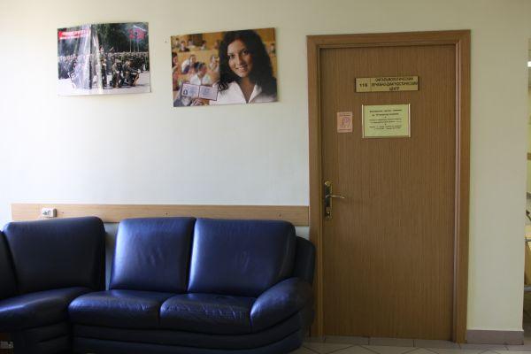 Запись на прием к врачу нижний новгород женская консультация 33