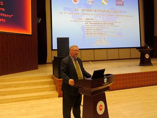 13-я Международная конференция по Центральной Азии и Шанхайской организации сотрудничества (ШОС)