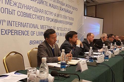 VI Международная встреча интеллектуалов в Бишкеке