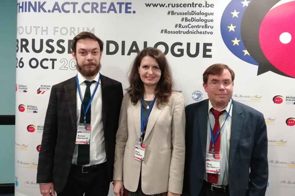https://mgimo.ru/upload/2019/10/mezhdunarodnyy-molodezhnyy-forum-bryusselskiy-dialog3.jpg