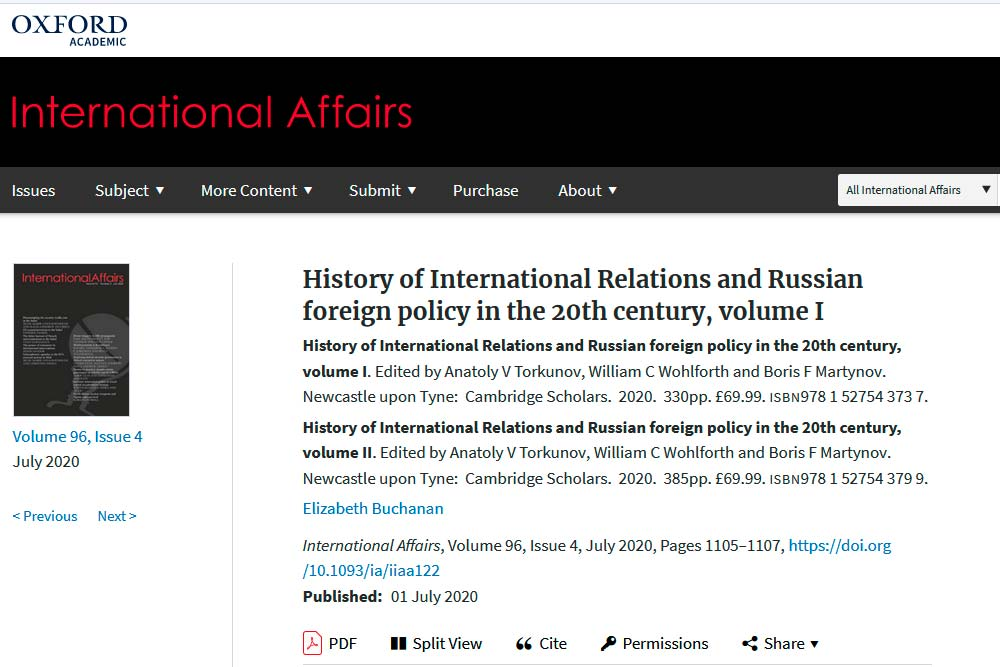 Рецензия на учебник «History of International Relations and Russian Foreign Policy in the 20th Century» в журнале International Affairs