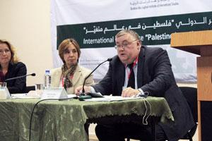 Международная конференция вБирзейтском университете