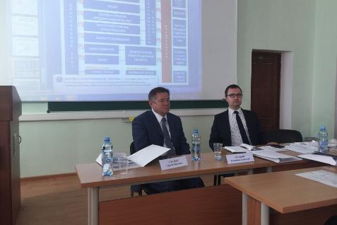 Конференция «Государственное управление: Россия в глобальной политике»