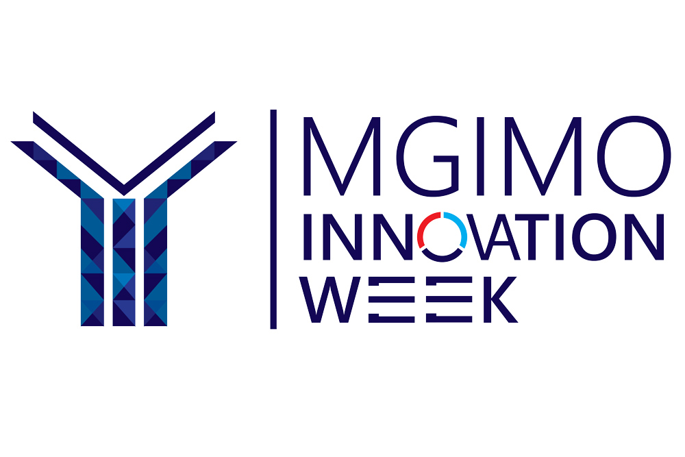 MGIMO Innovation Week 2021