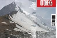 Интервью В.С.Осипова в газете «Коммерсант»