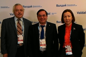 VII конференция «Россия на Ближнем Востоке: игра на всех полях»