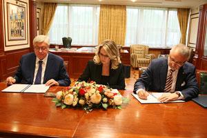 Подписано соглашение между МГИМО, МИСиС иНПСодействия развитию горнодобывающих отраслей промышленности