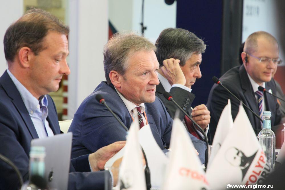 Столыпинский форум 2020 @ МГИМО