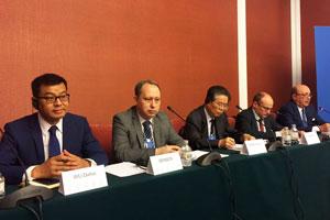 Эксперты МГИМО наГлобальном форуме мира вПекине
