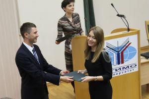 Церемония награждения стипендиатов Благотворительного фонда В.Потанина