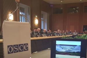 Конференция ОБСЕ и МОМ по проблемам миграции