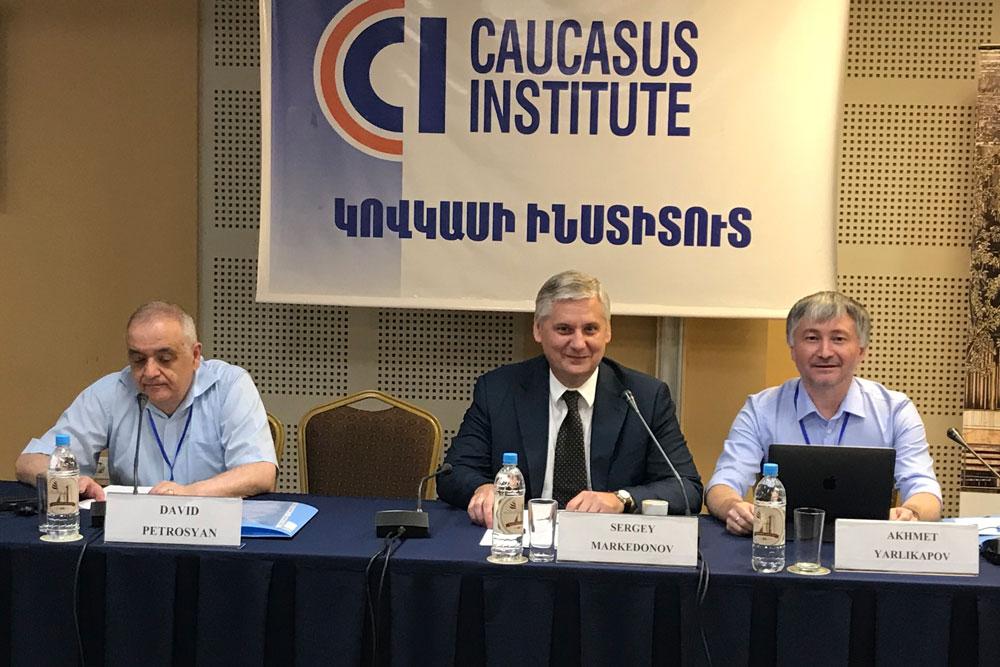 Конференция «Кавказ — 2017»
