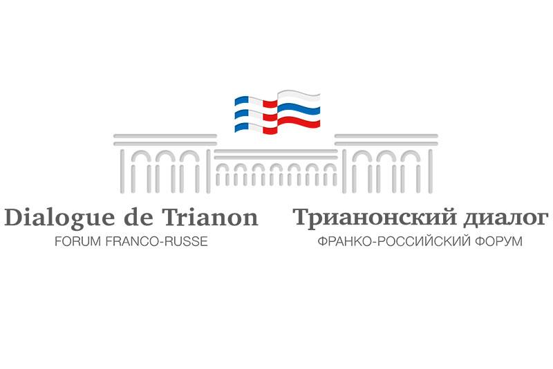 «Трианонский диалог» наМосковском урбанистическом форуме— 2018