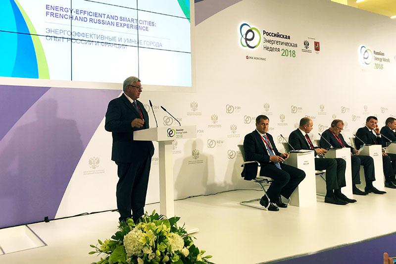 МГИМО иТрианонский диалог— участники Российской энергетической недели
