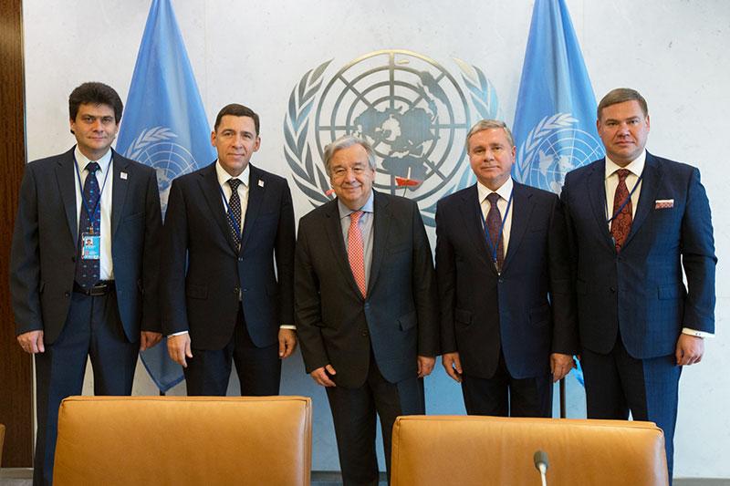 Встреча сГенеральным секретарем ООН Антониу Гутеррешем