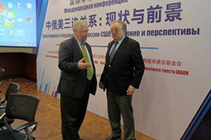 Треугольник Китай— Россия— США: дебаты вШанхае