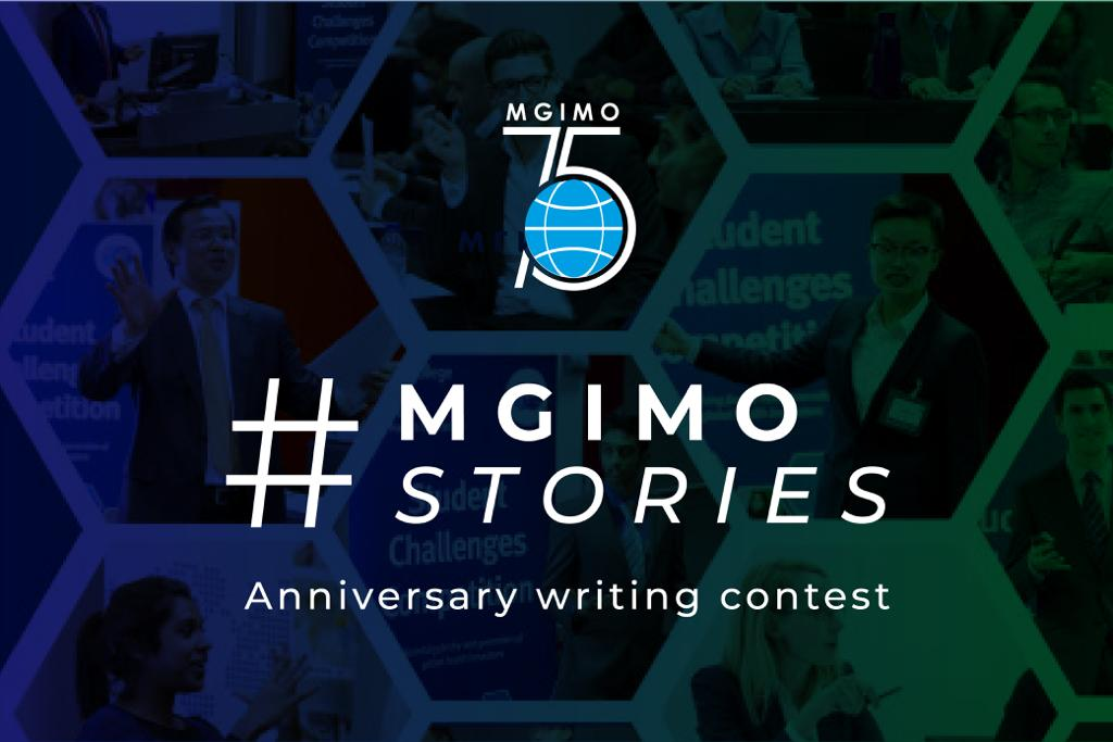 MGIMO Stories