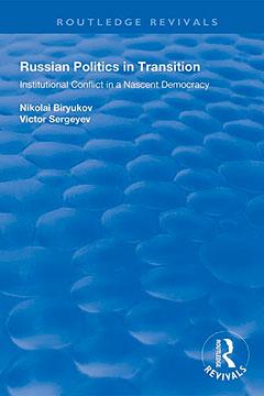 ostr russian geopolitics due - 240×360