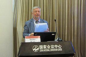 XXIV Всемирный философский конгресс