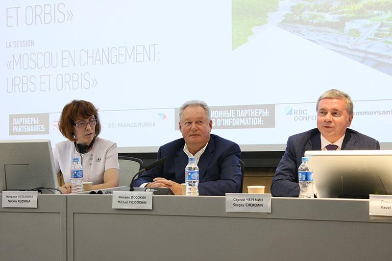 «Трианонский диалог» иМГИМО наМосковском урбанистическом форуме