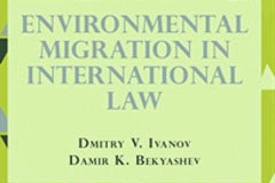 Environmental Migration in International Law