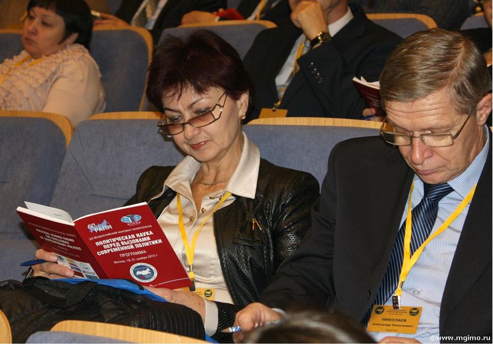 всероссийский конгресс нутрициологов и диетологов
