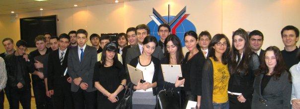Армянское Сообщество МГИМО(у)